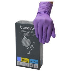 Перчатки Benovy  S 100 штук (50пар) сиреневые нитриловые неопудренные 1  495