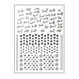 3D эластичные металлические наклейки надписи+геометрия серебро голография 1  80