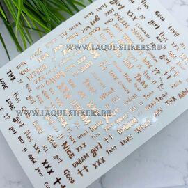 3D эластичные металлические наклейки буквы розовое золото 1  80