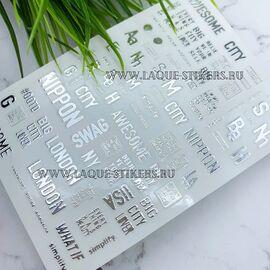 3D эластичные металлические наклейки печатные буквы серебро 1  80