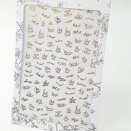 3D эластичные металлические наклейки тонкие изогнутые прописные надписи золото F205 1  80