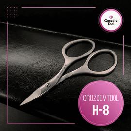 Ножницы для ногтей GruzdevTool H-8 1  850