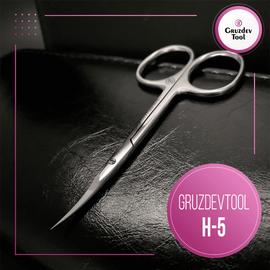 Ножницы для кутикулы GruzdevTool H-5 1  890