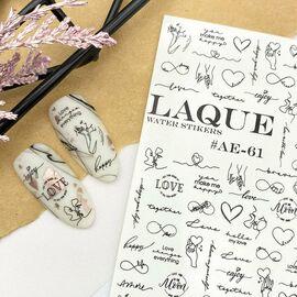 Слайдер дизайн Laque AE-61 1  100