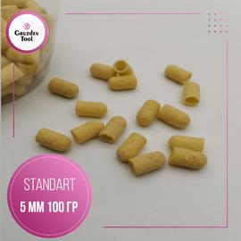Песочный колпачок жёлтый STANDART 5 диаметр 100 грит 1  25