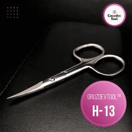 Маникюрные ножницы для ногтей GruzdevTool H-13 с ручной заточкой 1  500