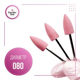 Полировщик розовый 400 грит 080 диаметр 1  90
