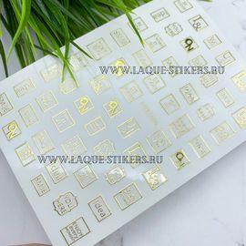 3D эластичные металлические наклейки надписи в рамках золото 1  80