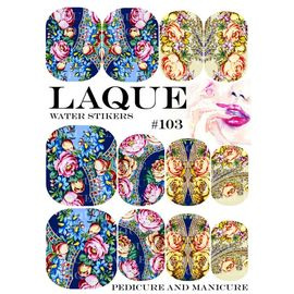 Слайдер-дизайн  Laque 103 1  55