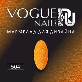 Мармелад Voguenails №504 1  95