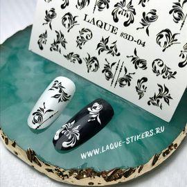 Слайдер-дизайн  Laque 3D-04 чёрный 1  120