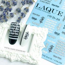 Слайдер-дизайн  Laque WB-10 1  120