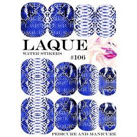 Слайдер-дизайн  Laque 106 1  100