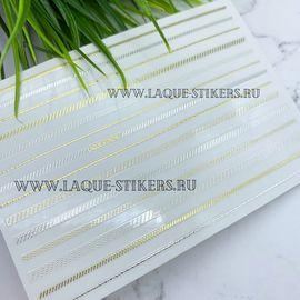 3D эластичные металлические наклейки полосы-пунктир золото-серебро 1  120