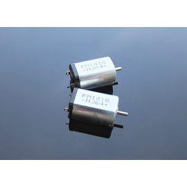 Мотор на WAHL WAHL Detailer, Detailer Wide арт. S08081-7010  (для 8081-016/916) 1  1590