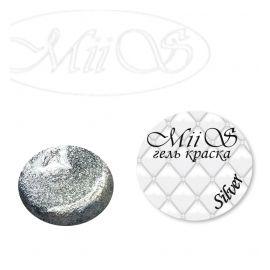 MiiS гель краска серебро 1  180