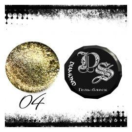 Dark Soul Diamond Гель блеск 5гр №4 1  300