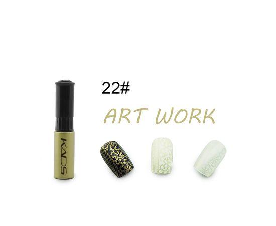Краска для стемпинга KADS №22 зелёное золото 1  210