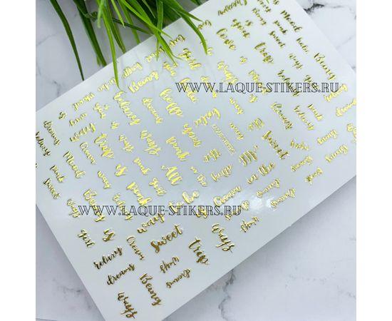 3D эластичные металлические наклейки прописные слова золото 1  80