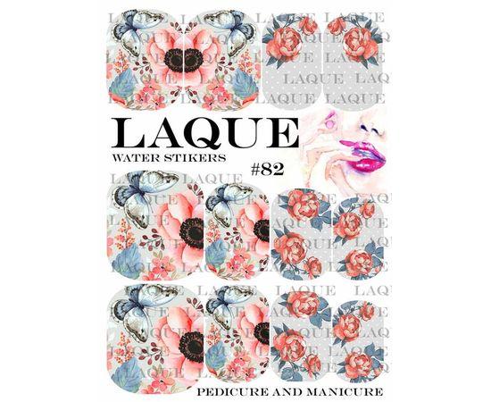 Слайдер-дизайн  Laque 82 1  50
