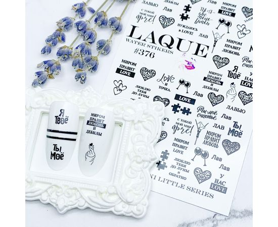 Слайдер-дизайн  Laque 376 1  100