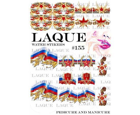 Слайдер-дизайн  Laque 155 1  100